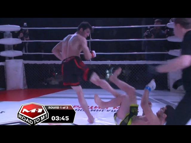 Магомедкамиль Маликов vs. Ингисхан Оздоев | Road to M-1 Battle in Nazran