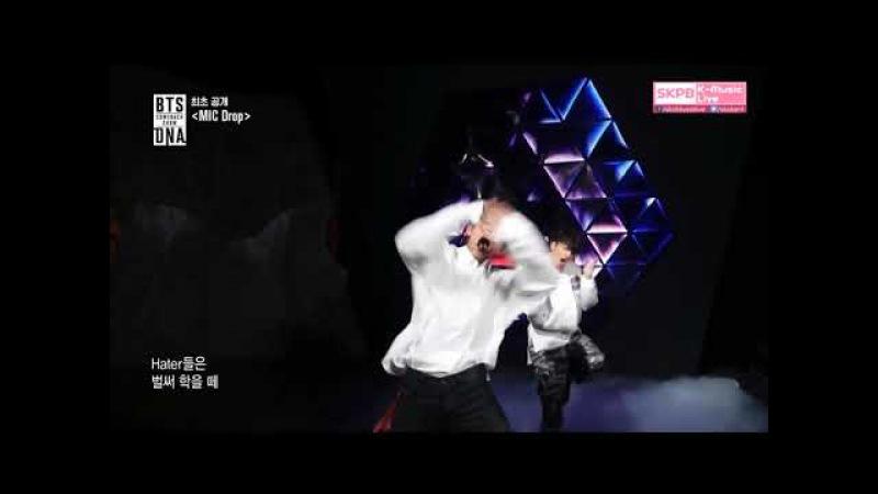 170921 BTS - MIC Drop @ BTS Comeback Show [1080p]