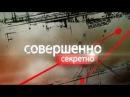 РОССИЯ РАЗМЕСТИЛА ЯДЕРНЫЕ РАКЕТЫ НА КУБЕ И В СИРИИ новости война оружие россии армия сша путин