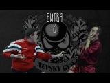 Garlic Kings в Nevsky Gym, S01E03