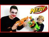 ✰ Nerf War Senya vs Joker Бластер Нерф Зомби Страйк против Думлэндс Законник