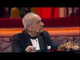 Левон Оганезов иВладимир Кисаров Вокруг песни. Вокруг смеха. Фрагмент выпуска от01.04.2017