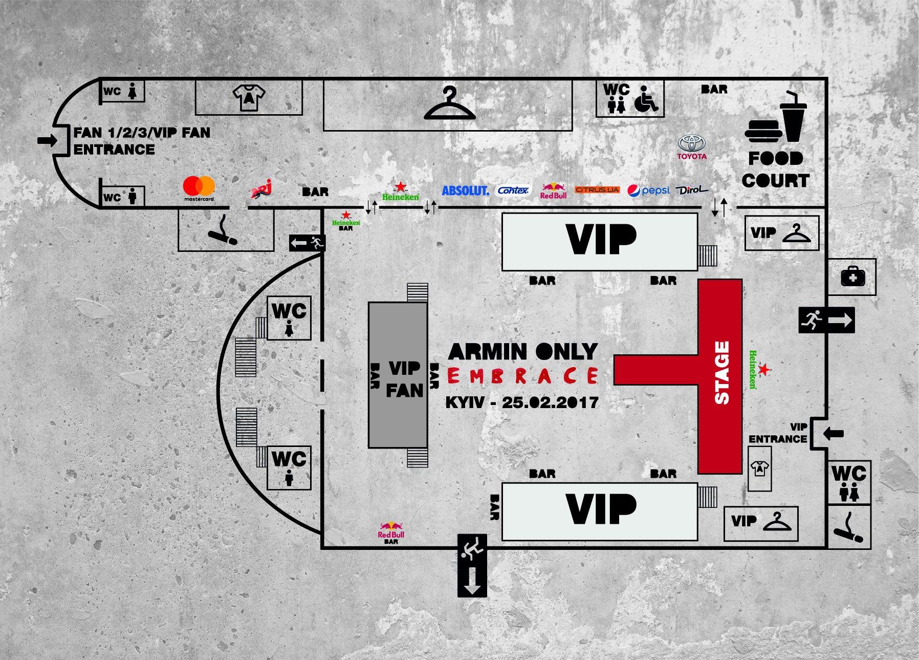 Схема зала Armin Only Embrace