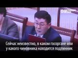 В Кыргызстане потеряли подлинник конституции