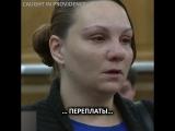 Вот судья в США, не то что в России (сильно) [Нетипичная Махачкала]