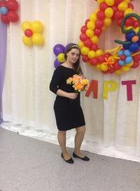 Александра Исляева