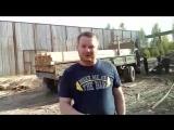 Отправляем материал на строительство дома 8х8 по проекту Пикалево