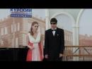 Горланов Николай , Хлопкова Надежда - Дуэт Церлины и Дон Жуана из оперы «Дон Жуан»