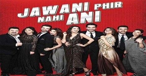 Jawani Phir Nahi Aani Torrent