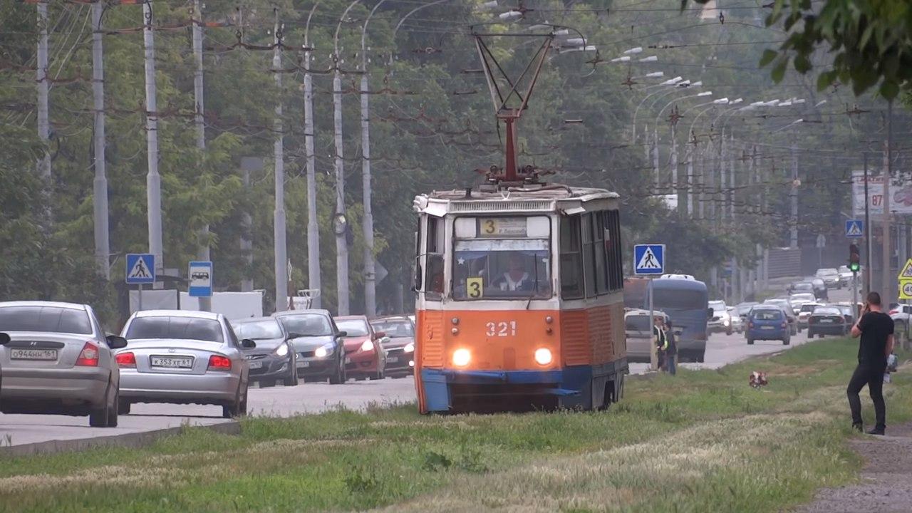 Василий Голубев: «В Таганроге как по волнам идет трамвай...»