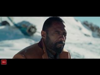 Между нами горы (Русский дублированный трейлер)
