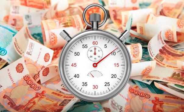 Помощь в получении кредита! - Работаем в Санкт-Петербурге и Лен облас
