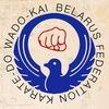 Белорусская Федерация Каратэ Вадо-кай wadokai
