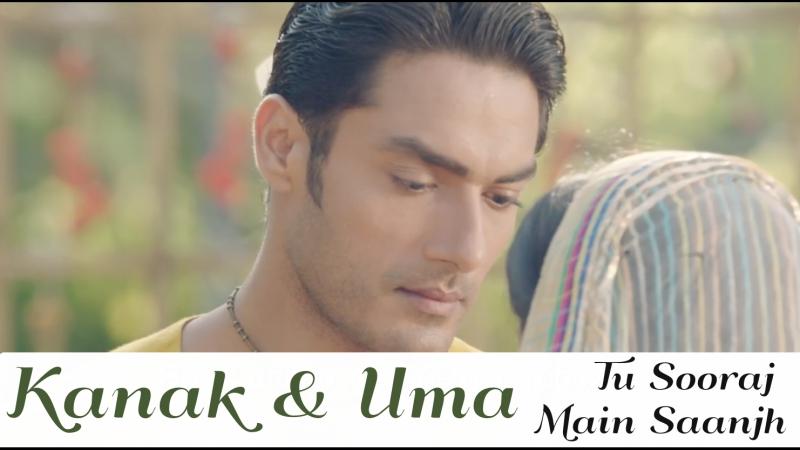 Kanak Uma - Tu Sooraj Main Saanjh - Avinesh Rekhi