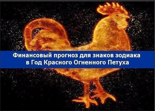 Крысы: 1948, 1960, 1972, 1984, 1996, 2008  Людям, рожденным в год Крысы, стоит повременить с различными  бизнес-начинаниями. П�...