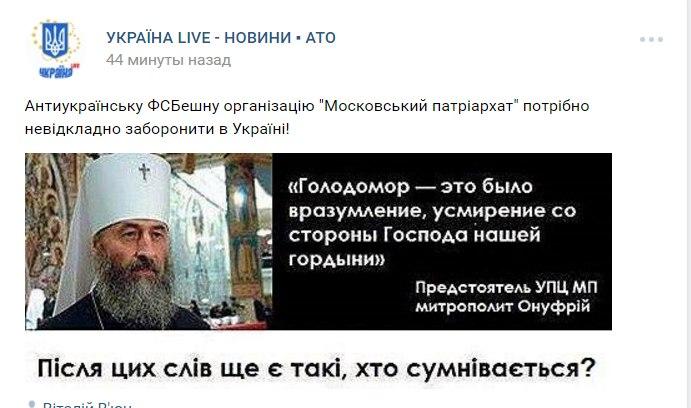 """Янукович об общении с Путиным перед расстрелом """"майдановцев"""": """"Я не помню. Скорее всего, такого не было"""" - Цензор.НЕТ 2096"""