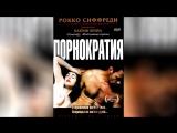 molodezhnoe-solo-porno-video