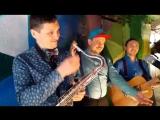 Чё Морале - Джазбэнд (Михаил Шуфутинский)