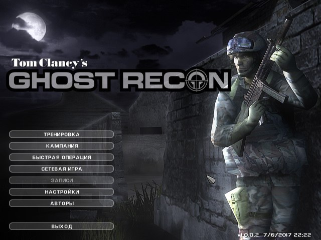 Ghost Recon not Launching on Windows 7 64Bit - GR (PC) - Tech