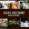 Свадебный фотограф - Руслан Шрамко