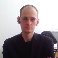 Денис Меренков