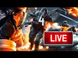 🔴LIVE Battlefield 4 СМТРИМЧАНСКИЙ