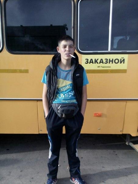Valera, 20, Ostroga