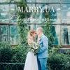 """Свадебный портал """"Marry.ua"""""""