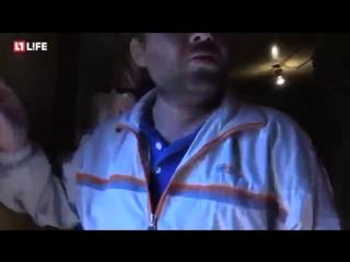 Димон заминированный тапок_ вся правда о радио