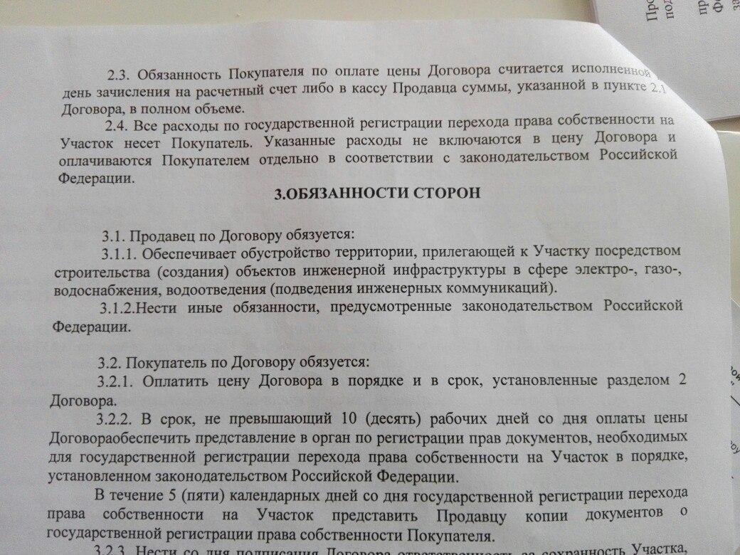 Всероссийский детский центр Орленок » Информация » Купить