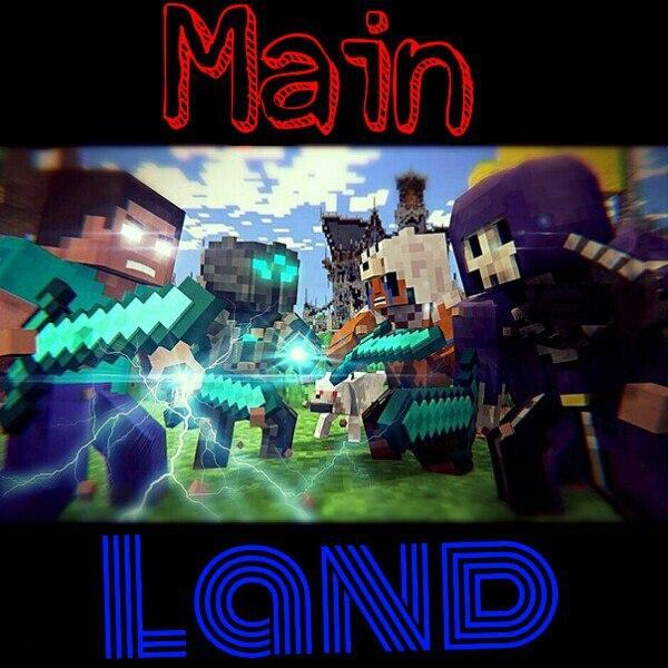 Сервер Main Land