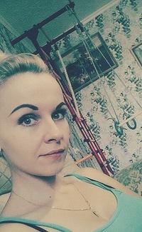 Олеся Загребина