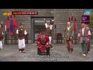 [Sapphire SubTeam] 170211 Knowing Brothers - Ep. 62 (Итук и Шиндон) (рус.саб)