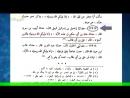 Qurani Kerimde Ehli Beyt es haqqinda nazil olan ayeler