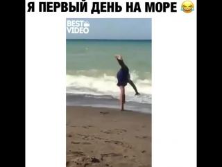 Акробатика радости :)
