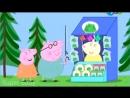 Свинка ПЕППА на русском ВСЕ серии ПОДРЯД #72 смотреть мультик для детей