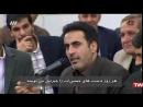 Азербайджанец читает стихи в присутствии Рахбара