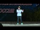 Ванагель Лиза на Международном Конкурсе Фестивале Талантливая Россия