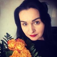 Екатерина Житенко