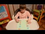 Чем занять ребенка, за 5 минут 🤗😘🎨 Логическая игра - Лика Хурция