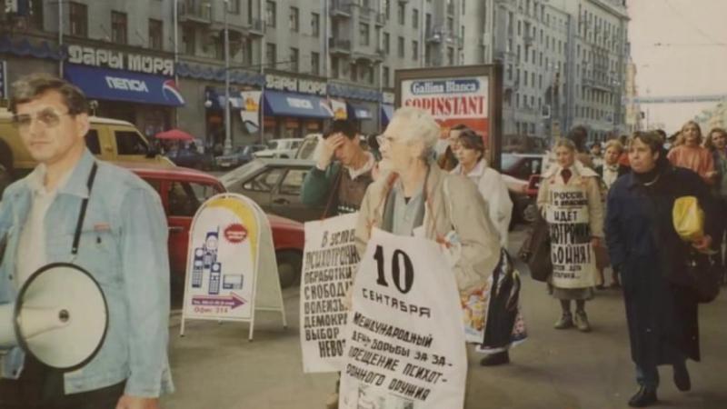 Фильм Семейное древо 4 серия