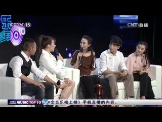 170401 全球中文音乐榜上榜 许魏洲 cut