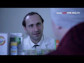 Аптекарь почти Хармс