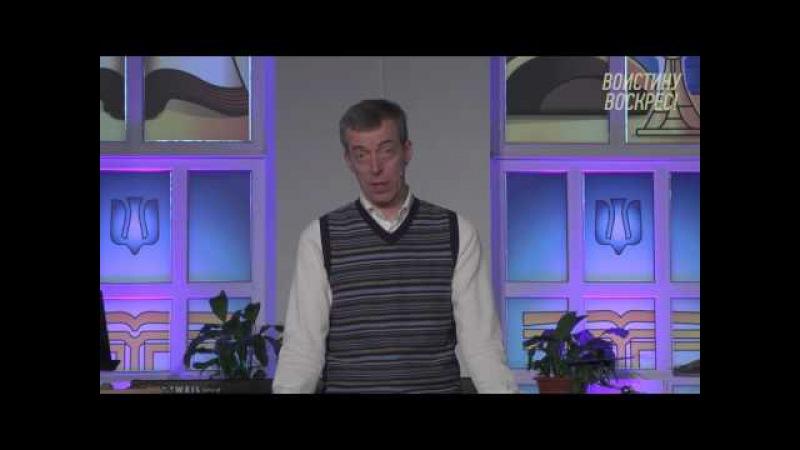 Тайная истина пастор Игорь Соколов 23 апреля 2017