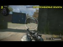 Warface Лучшие прострелы на карте мосты 2.0