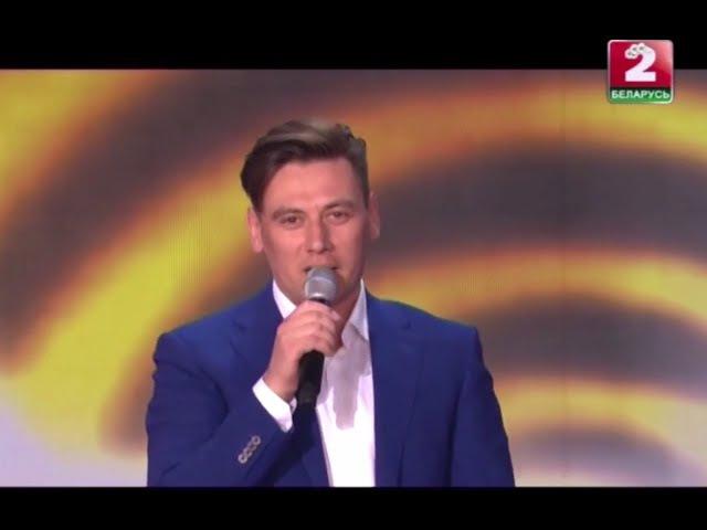Руслан Алехно — Я подарю тебе любовь