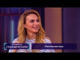 Импровизация «Странный ресторан» с Екатериной Варнавой. 3 сезон, 6 серия (47)
