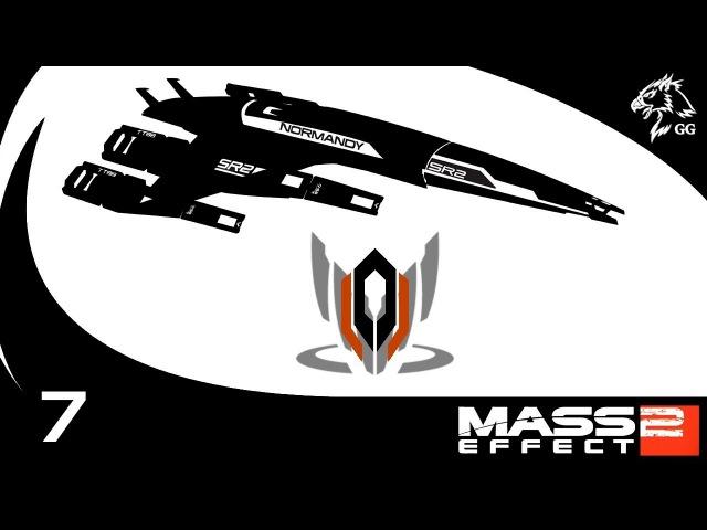 Прохождение Mass Effect 2. Часть 7 - Клиника Мордина Солуса