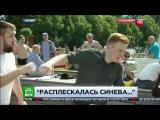 СРОЧНО!! ВДВшник в парке Горького избил корреспондента НТВ в прямом эфире Москв ...