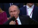 Путин: живая клетка не защищена в дальнем космосе [к вопросу были ли американцы на Луне]